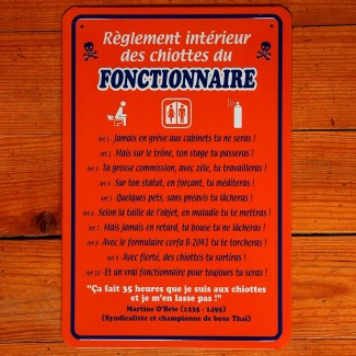 Plaque règlement W.C. du fonctionnaire